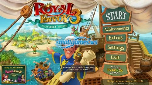 Royal Envoy 3: Collector's Edition (рус)