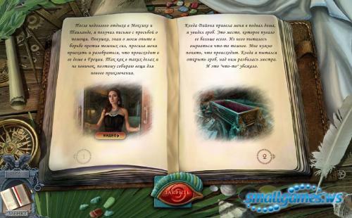 Темные тайны: Проклятие родового имения Коллекционное издание