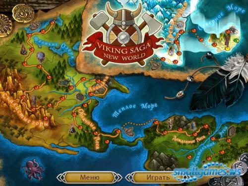 Сага о викинге 2. Новый свет