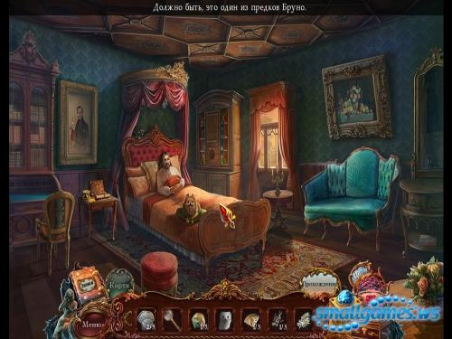 European Mystery 2: The Face of Envy Collector's Edition (русская версия)