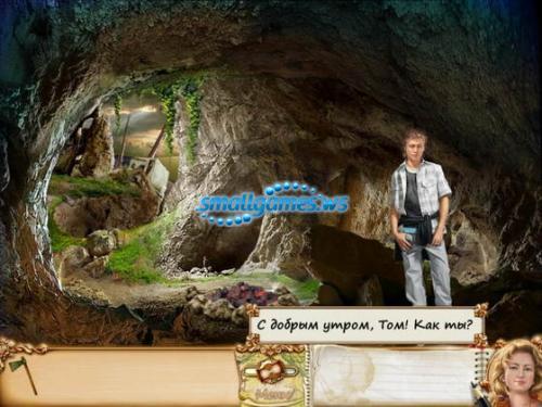 Tornado. Загадка волшебной пещеры