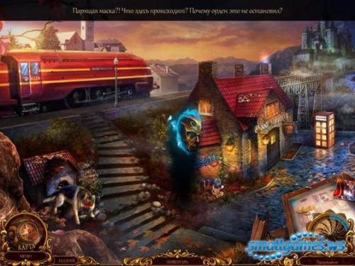 Mystery Trackers 5. Тихая лощина. Коллекционное издание