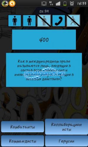 Такси - ТНТ