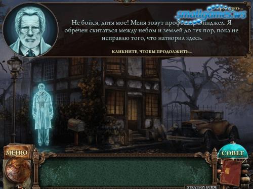 Lost Souls 2: Timeless Fables CE Русская версия