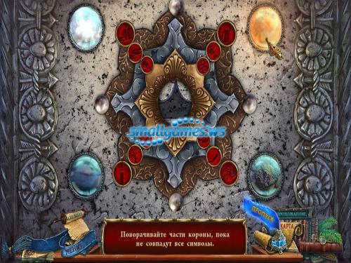 Забытые книги: Зачарованная корона. Коллекционное издание