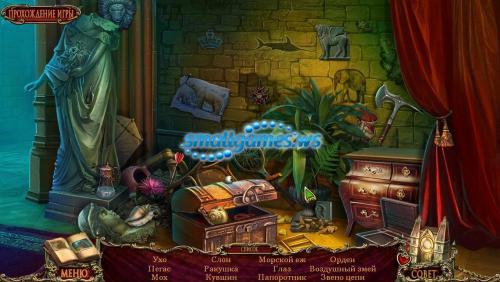 Трепетные истории 2: Дом на холме Коллекционное издание