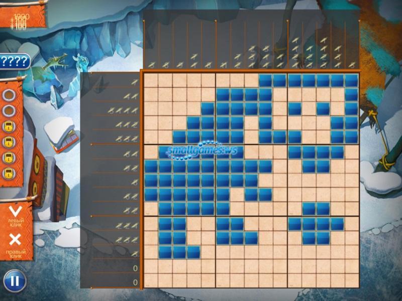 мини игры для мужчин эр: