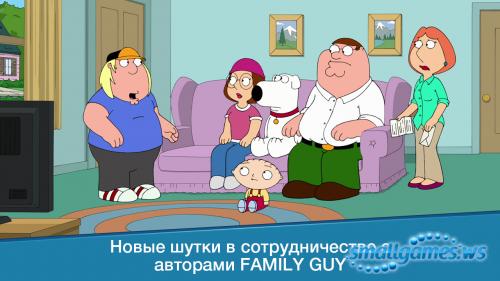 Family Guy: В Поисках Всякого