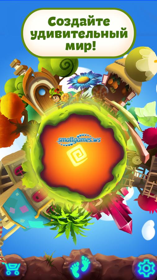 Скачать игру на компьютер планета самоцветов