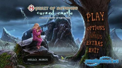 Spirit of Revenge: Cursed Castle Collectors Edition