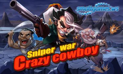 Crazy Cowboy Sniper War