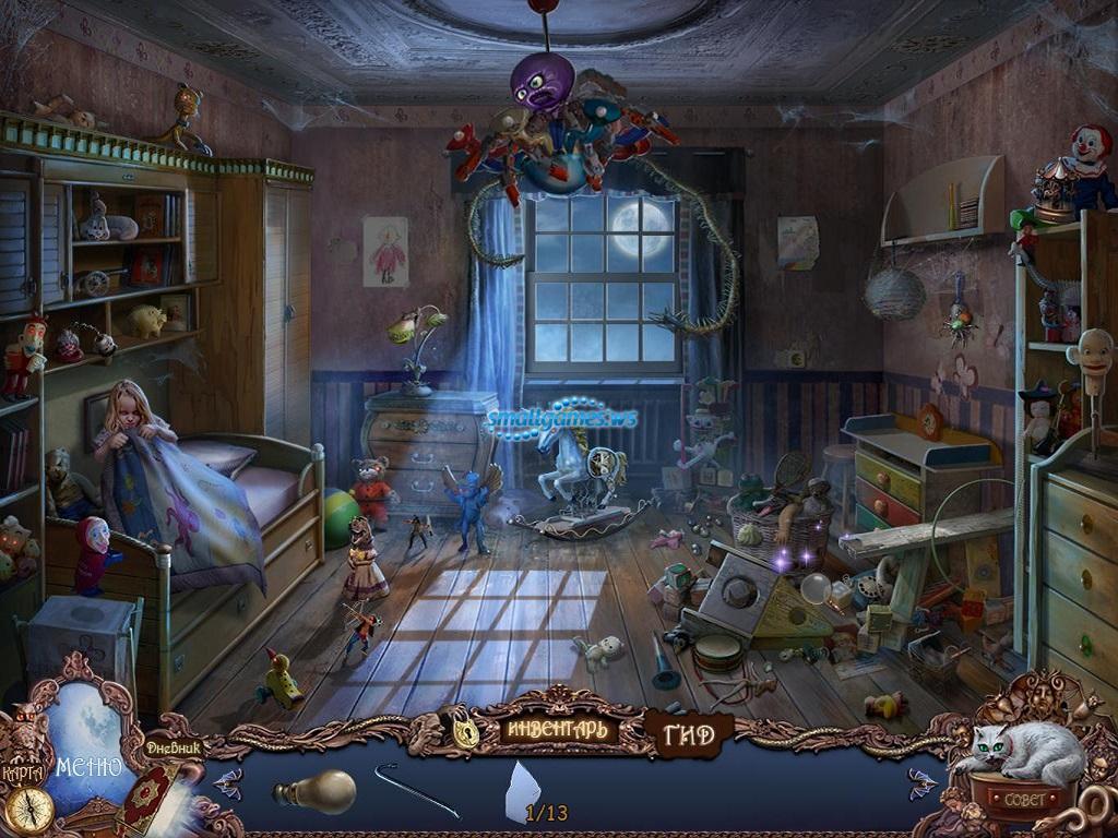 Игра Охотники На Ведьм Скачать Торрент - фото 11