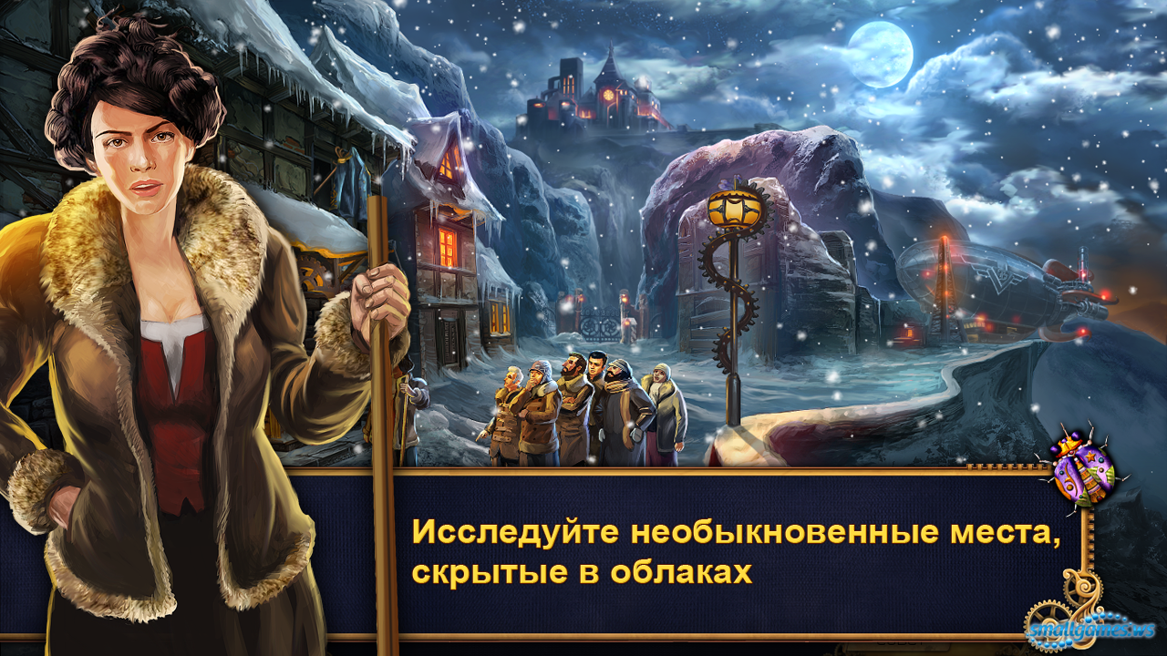 Clockwork Tales: Of Glass and Ink CE (2013) PC …