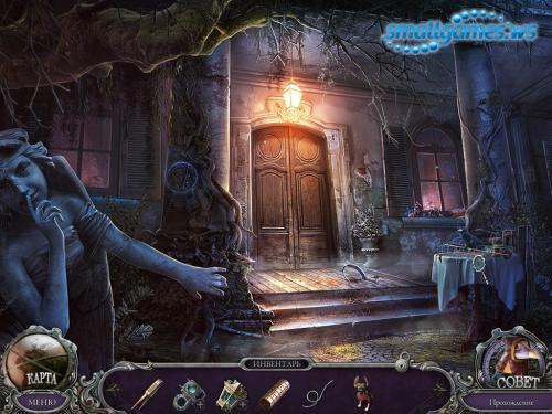 Охотники за тайнами 7: Тайна рода Блэкроу. Коллекционное издание