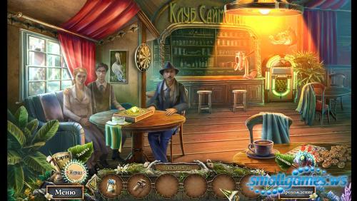Опасные игры: Заложники судьбы Коллекционное издание
