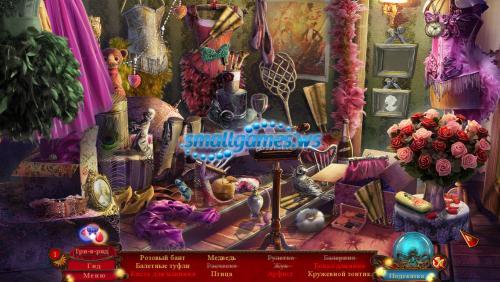 Танец смерти 2: Мулен Руж Коллекционное издание