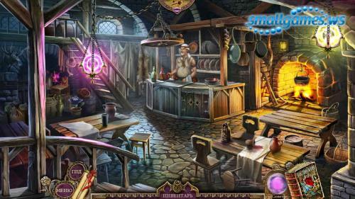 Таинственные сказки: Околдованный город  Коллекционное издание