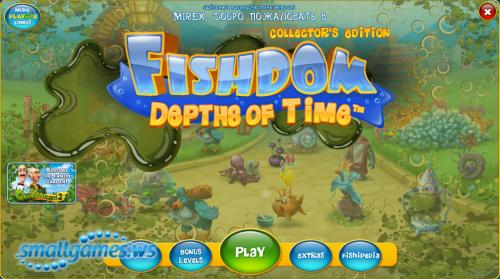 Fishdom: Depths of Time Collectors Edition. Русская версия