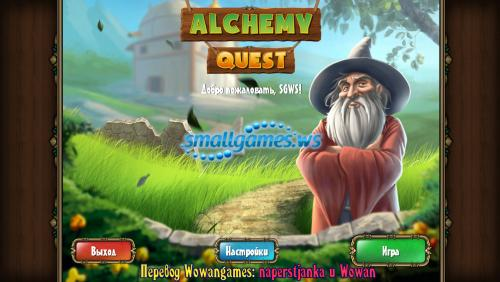 Alchemy Quest. Русская версия