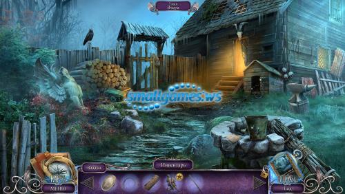 Над водой 6: Игра богов Коллекционное издание
