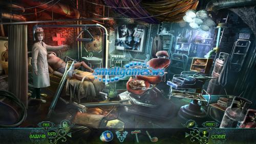 Фантазмат 3:  Бесконечная ночь Коллекционное издание