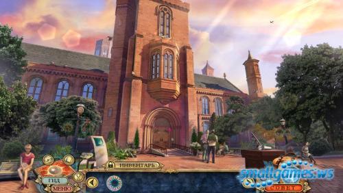 Секретная экспедиция 8: Смитсоновский замок Коллекционное издание