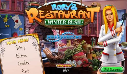 Rory's Restaurant. Winter Rush