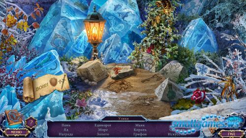 Тайны древности 4: Смертельный холод. Коллекционное издание