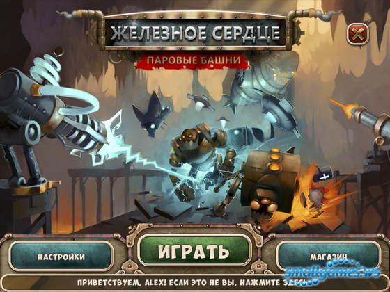 Tower defense торрент русском языке