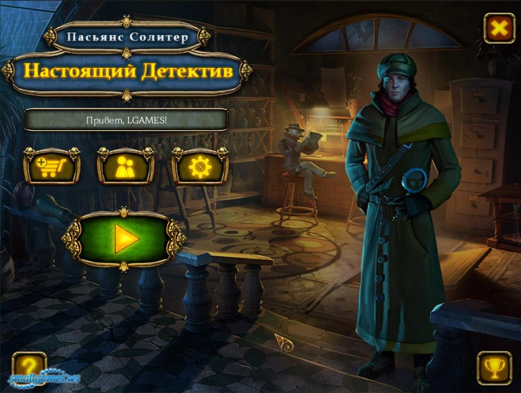 Косынка играть бесплатно онлайн без регистрации на русском языке бесплатно
