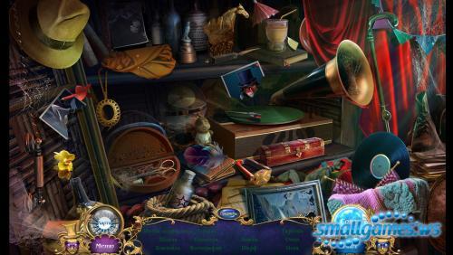 Опасные игры 2: Иллюзионист  Коллекционное издание