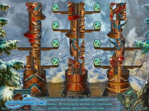 Кладбище обреченных 5. Морозная скорбь. Коллекционное издание