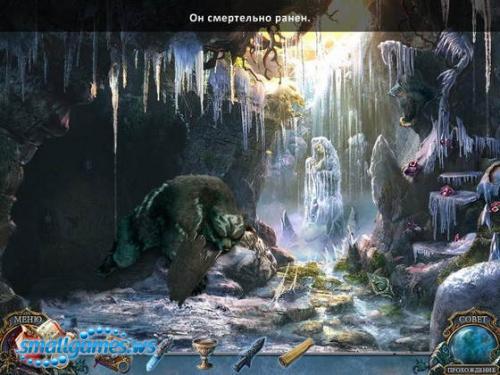 Живые легенды 3. Ярость зверя. Коллекционное издание