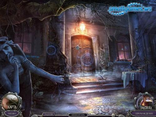 Охотники за тайнами 7. Загадка рода Блэкроу. Коллекционное издание