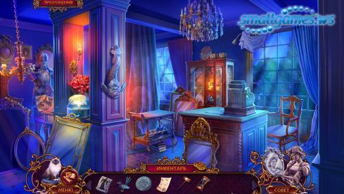Зловещие вещи 2: Иллюзия отражения. Коллекционное издание