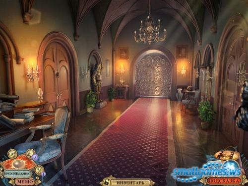 Секретная экспедиция 8. Смитсоновский замок. Коллекционное издание
