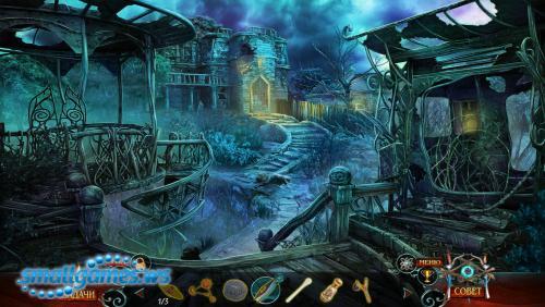 Фантазмат 4: Ужас Оуквилля Коллекционное издание