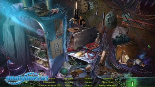 Фантазм: Бесконечная ночь Коллекционное издание