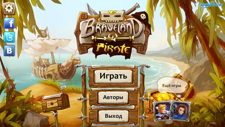 Скачать braveland v1. 4. 10. 29 (последняя версия) торрент бесплатно.