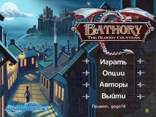 Bathory: The Bloody Countess (русская версия)