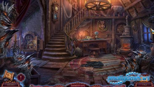 Лига Света 3: Безмолвная гора Коллекционное издание