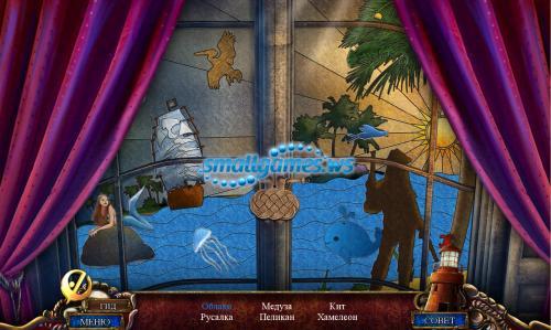 Море лжи 4: Поток предательства. Коллекционное издание