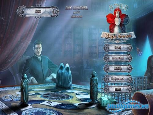 За гранью 6: Игра богов Коллекционное издание