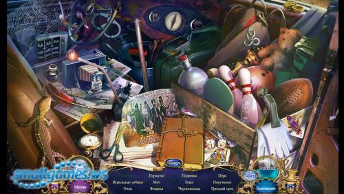 Опасные игры 2. Иллюзионист. Коллекционное издание