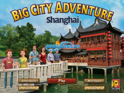Big City Adventure 11: Shanghai