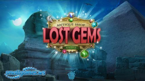 Antique Shop: Lost Gems - Egypt