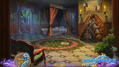 Таинственные сказки 2: Месть Теней Коллекционное издание