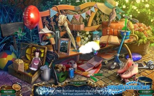 Загадочные истории 2. Сумеречный мир. Коллекционное издание