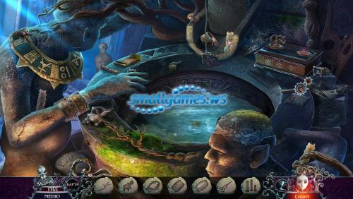 Фантазмат 5: За маской Коллекционное издание