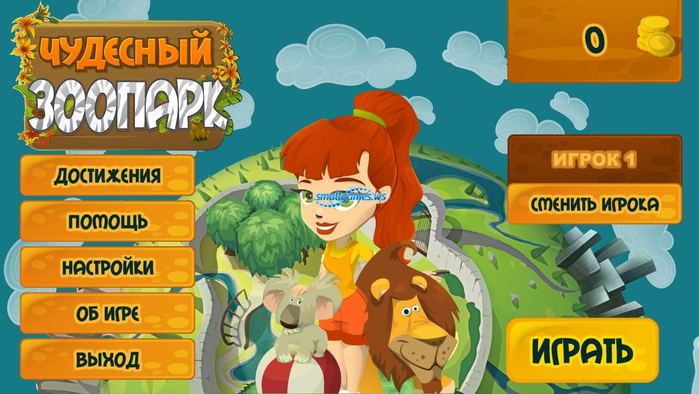 Флеш игры онлайн 18 для взрослых бесплатно 3 фотография